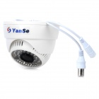 "YanSe YS-632-36CA 1/3"" CMOS 420TVL CCTV IR Dome Camera w/ 36-LED Night Vision - White"