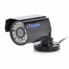 YS-6624CA Waterproof Rotary 1/3 CMOS 420TVL Video Camera w/ 24-IR LEDs - Black (DC 12V)