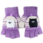 USB Heated Gloves Set