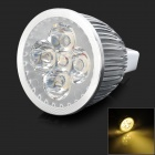 JRLED MR16 GX5.3 5-LED 5W 320LM 3300K quente Spotlight White Light (12V)