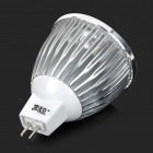 JRLED MR16 GX5.3 5-LED 5W 320lm 3300K Warm White Light Spotlight (12V)
