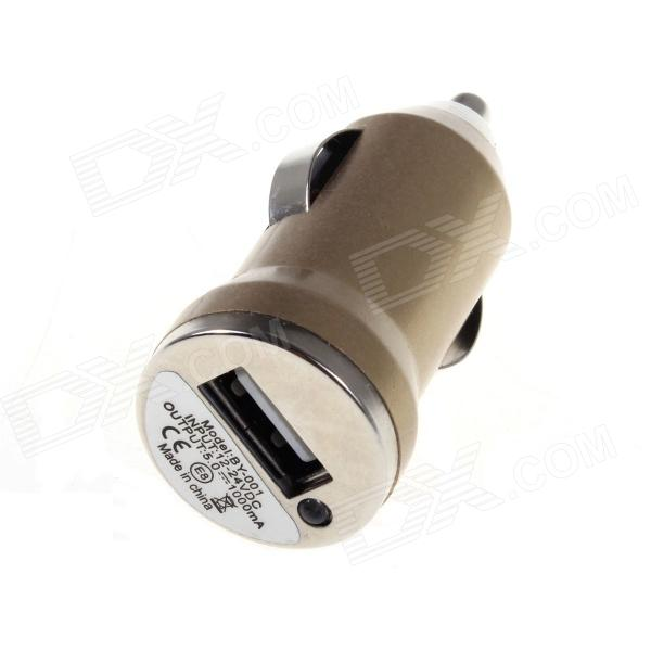 BY-001 Car Cigarette Lighter Power Adapter - Golden + Silver (12~24V)