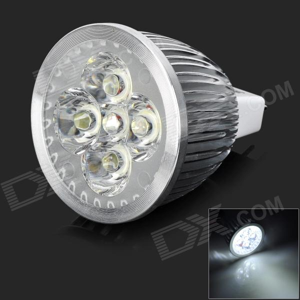 JRLED MR16 GX5.3 5W 320lm 6500K 5-LED White Light Spotlight (12V) gx h6b r sensor mr li