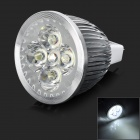 JRLED MR16 GX5.3 5W 320lm 6500K 5-LED White Light Spotlight (12V)
