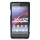 """X"" Style Protective TPU Back Case for Sony Xperia Z1 L39h - Black"