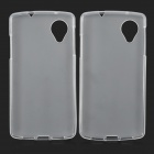 Simple Funda protectora de PVC Volver para LG Nexus 5 - blanco (2 PCS)