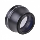 2X 37mm Aluminum Alloy + Optical Glass Telephoto Lens for Camera / DV - Black