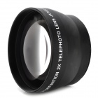2X 52mm Aluminum Alloy + Optical Glass Telephoto Lens for Camera / DV - Black