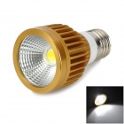 Zweihnder E27 500lm 6500K COB LED White Light Spotlight (AC 85~265V)