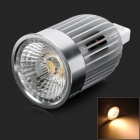 MR16 7W 570LM 3200K Warm White Light COB Spotlight (12V)