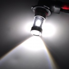 HJ-9005-8W2323 9005 8W 800LM 6500K White Light 2323 SMD LED w/ Convex Lens Car Light
