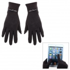 Capacitive Screen Touching Stretch Cotton Hand Warmer Gloves for Women - Coffee