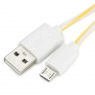 S-What USB to Micro USB Data/Charging Cable for Samsung Galaxy S3 / S4 - Yellow + White