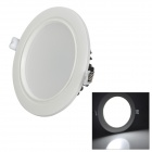 Lampe de plafond lumineux JRLED PX-TD-4 12W 800lm 6500K 24-SMD 5730 LED blanche (110 ~ 240V)