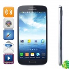 "Samsung Galaxy Mega 5.8 i9152 Android 4.2 WCDMA Dual-core Bar Phone w/ 5.8"" Screen, Wi-Fi and GPS"