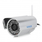 Wanscam AJ-C0WA-B606 Outdoor 300KP CMOS IP Camera w/ 60-LED IR Night Vision - Silver