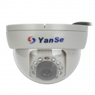 YanSe CCTV 1/3 CMOS 420TVL IR Dome Camera w/ 12-IR LED