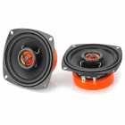 "FULAITE FLT-4293 4"" Coaxial Car Speaker - Black (Pair)"