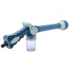 A104 Car Wash / Garden Watering Water Spray Gun