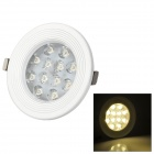 12W 1100lm 3000K 12-LED Warm White Light Down Lamp / Spotlight (AC 85~265V)