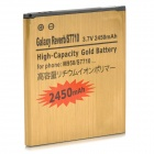 2000mAh Battery for Samsung Galaxy XCover 2 S7710 - Golden