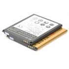 "Batteria di ricambio ""2450mAh"" + ""1900mAh"" per Samsung Galaxy S3 Mini i8190 - Golden + Nero (2 PCS)"