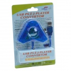 PU-302 PS2 Player to USB Convertor / USB Game Handle Splitter w/ Cable - Blue