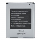 GD Replacement 3.7V 1500mAh Rechargeable Li-ion Battery for Samsung SCH-W999 / S7530