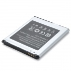 GD Replacement 3.7V 2600mAh Rechargeable Li-ion Battery for Samsung Galaxy S4 i9500