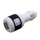 CC26-IPA Dual USB Car Cigarette Lighter Power Charger - White + Black (12~24V)