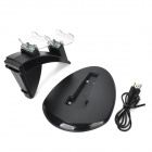 Dual Charging Station for PS4 Controller - Black (110~240V)