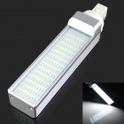 G24 12W 1200LM 6000K 120-3014 SMD LED White Light Bulb - White + Silver (AC85-265V)