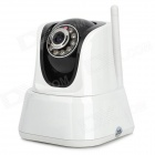 "M8801 1/4"" CMOS 1.0 MP Wireless Network Surveillance IP Camera w/ 10-IR LED / Free DDNS / TF - White"