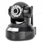 "QQZM 1/3"" CMOS 1.0 MP Wireless Network Surveillance IP Camera w/ 11-IR LED / Free DDNS / TF - Black"