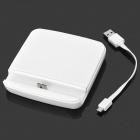 Portable Charging Docking Station w/ Battery Dock for Samsung Galaxy Note 3 N9006 / N9005 - White