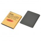 "Replacement ""2850mAh"" + ""2300mAh"" Battery for Samsung Galaxy S3 i9300 - Golden + Black (2 PCS)"