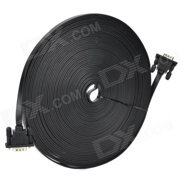 Ultrathin HD VGA Male to Male Connecting Cable for Computer / Projector / HDTV + More - Black (15m)