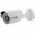 YanSe YS-6624CDW 1/4 CMOS IR-CUT 800TVL Waterproof Camera w/ 24-IR LED