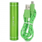 "5V ""3300mAh"" Micro USB Li-ion Battery Emergency Charging Battery w/ Cable - Green + Dark Green"
