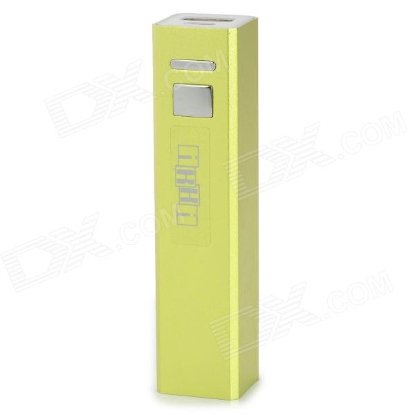 "IKKI 5V ""3300mAh"" Li-ion Battery Emergency Charging Battery w/ Cable for Samsung - Yellowish Green"