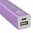 "IKKI 5V ""3300mAh"" Li-ion Battery Emergency Charging Battery w/ Cable for Samsung - Purple + Black"