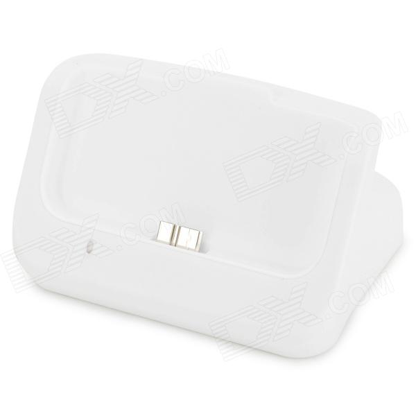 02 Portable 2-in-1 Cell Phone / Battery Charging Cradle Dock for Samsung Galaxy Note 3 - White