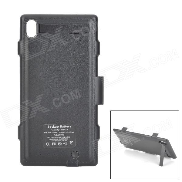 4200mAh External Power Battery Charger w/ Protective Case for Sony L39h Xperia Z1 - Black