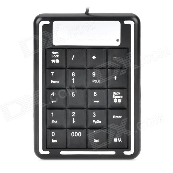 USB Wired Numeric Keypad - Black + White usb pos numeric keypad card reader white page 6