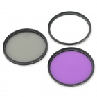 EOSCN 67MM Universal 67mm UV + CPL + FLD Lens Filter for DSLR - Black