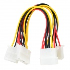 IDE 1-zu-2-4-Pin-Stromkabel - White + Black + Bunte (2 PCS)