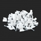 8mm Coax Satellite TV Cable Electric Power Network Wire Nail-in Clips - Silver + White (50 PCS)