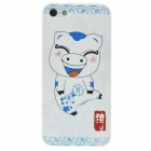 Colorfilm Cute 3D Chinese Zodiac Pig Pattern Protective PC Back Case for Iphone 5 / 5s - White
