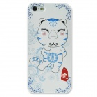 Color nette 3D Chinese Zodiac Tiger-Muster Protective PC zurück Fall für das iPhone 5/5 s - Weiß