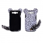 CM Leopard Print Pattern Protective Plastic Case w/ Tail for Samsung Galaxy S3 i9300 - Black + White